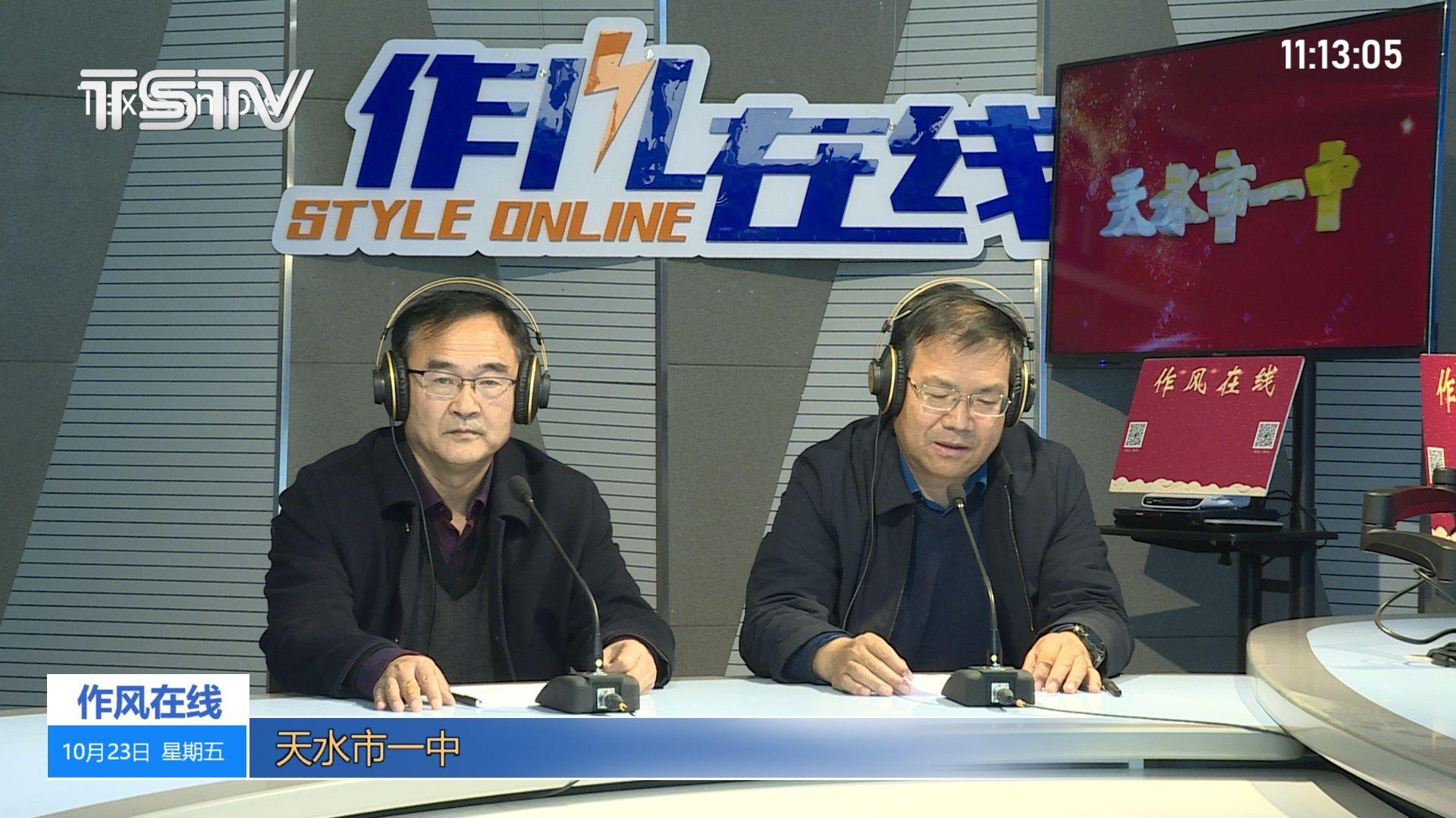 10月23日 fun88乐天堂官网体育市一中上线