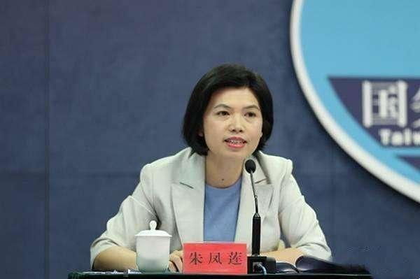 国台办:民进党当局