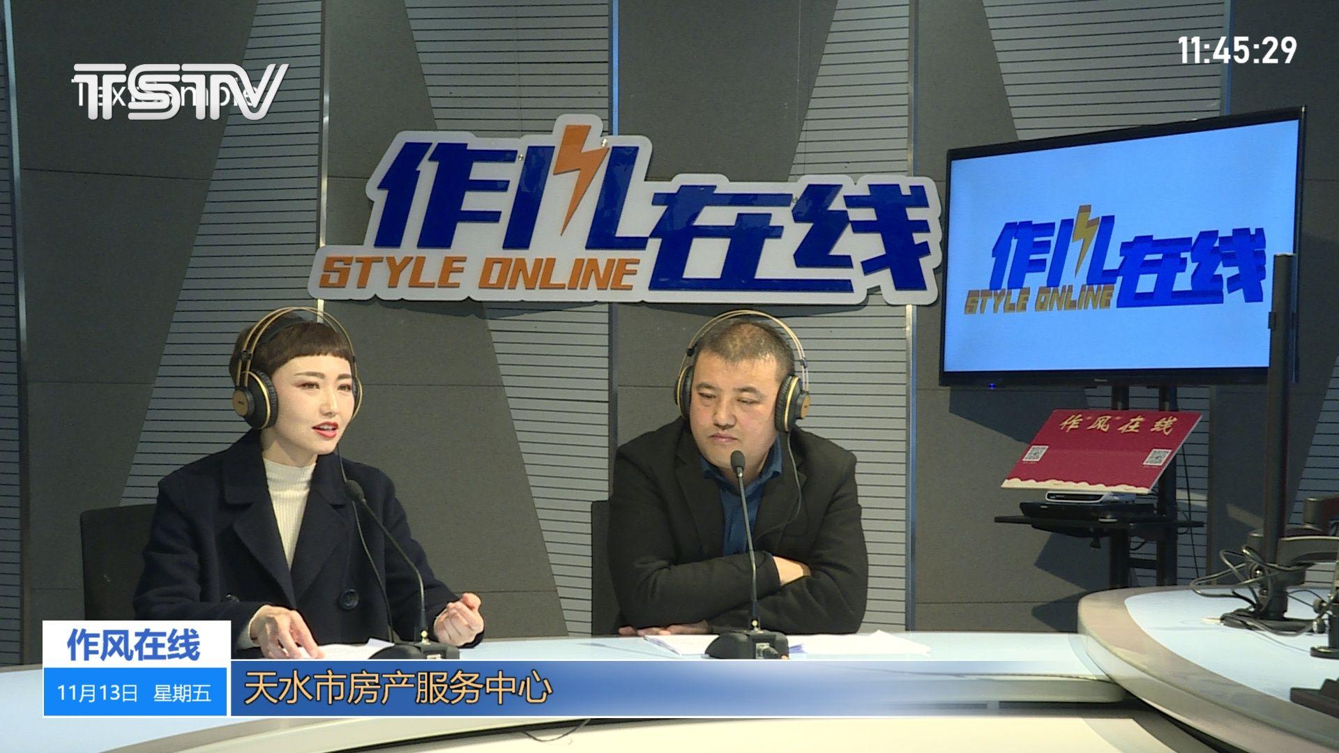 11月13日 fun88乐天堂官网体育市房产服务中心上线