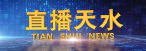 直播fun88乐天堂官网体育