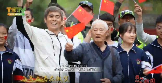 雷竞技官网下载人唱响《我和我的祖国》,精彩视频燃情上线!