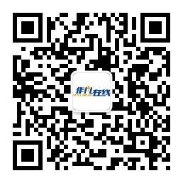 877听fun88乐天堂官网体育微信公众号
