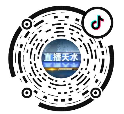 TSTV直播雷竞技官网下载抖音