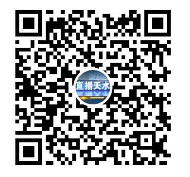 TSTV直播雷竞技官网下载快手